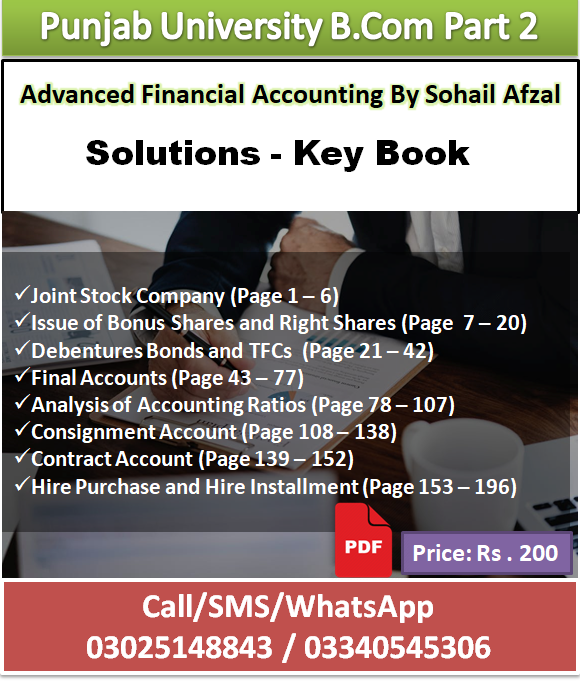 Advanced Accounting Sohail Afzal PDF Solution Keybook